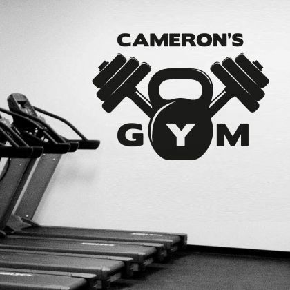 Custom Name Home Gym Wall Decal, Personalised Name Gym Room Decor, Home Gym Vinyl Wall Sticker