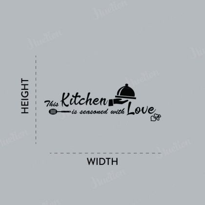 This Kitchen is seasoned with Love for kitchen Wall Art Decal