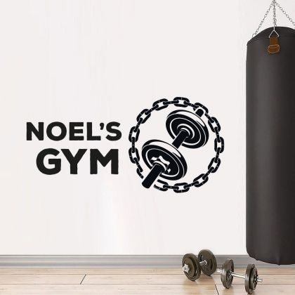 Custom Name Home Gym Wall Decal, Home Gym Vinyl Wall Sticker, Personalised Name Gym Room Decor