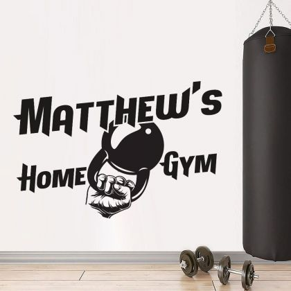 Personalised Name Home Gym Wall Decal, Home Gym Vinyl Wall Sticker, Personalised Name Gym Room Decor