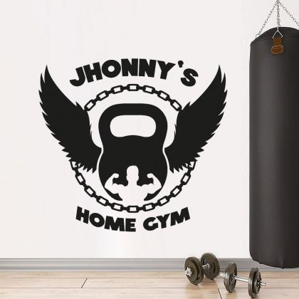 Personalized Name Body Builder Home Gym Fitness Wall Decal, Custom Name Gym Room Decor, Home Gym Vinyl Wall Sticker