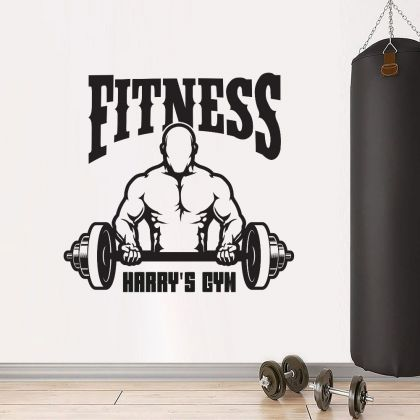 Customised Home Gym Fitness Wall Decal, Personalised Name Gym Room Decor, Fitness Home Gym Vinyl Wall Sticker