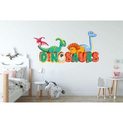Dinosaur Kids Room Wall Decal