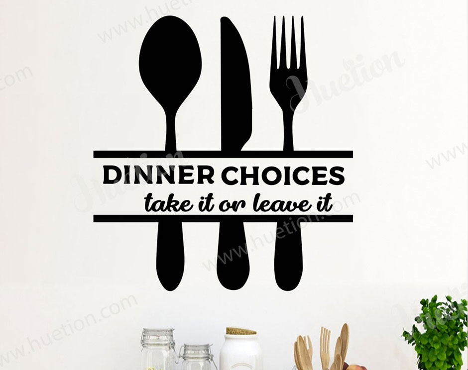 Wall Stickers Quotes Adds A Touch of Elegance and Style